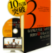 英会話力UP - 3280円の書籍とDVDが今だけ無料